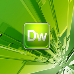 dreamweaver-tutorial-e-learning-ecoursesacademy